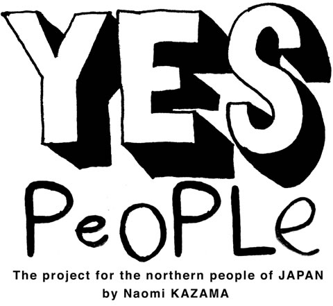 YES%20project.jpg